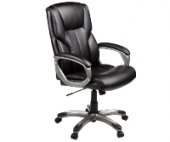AmazonBasics High-Back Leather Office Chair